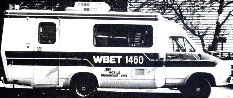 1980's Mobile Studio