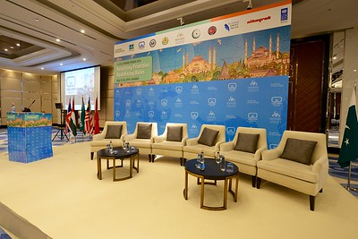 Global Donors Forum 2016, Istanbul