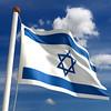 1139345278_israel_flag