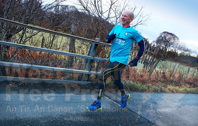 The finishing line is in sight for Ian Silvester as he crosses the bridge at Braes Hall on Saturday afternoon.
