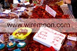 Sun Dried Tomatoes, March� aux Fleurs, Cours Saleya, Nice.