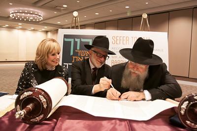 K'siva Sefer Torah