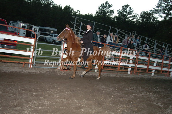 CLASS 23 PARK PLEASURE YOUTH SPECIALTY