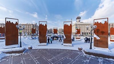 Maidan Nezalezhnosti - Independence Square – MAIDAN place