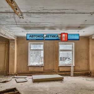 Pripyat Motorcycle shop
