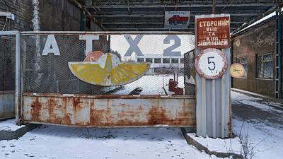 Pripyat abandoned vehicles