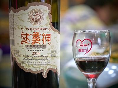 Tsethang restaurant and Tibetan wine