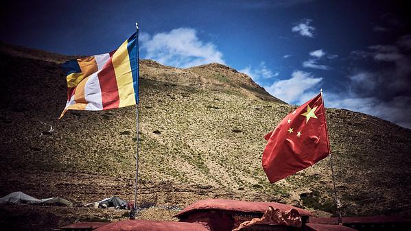 Samding Monastery