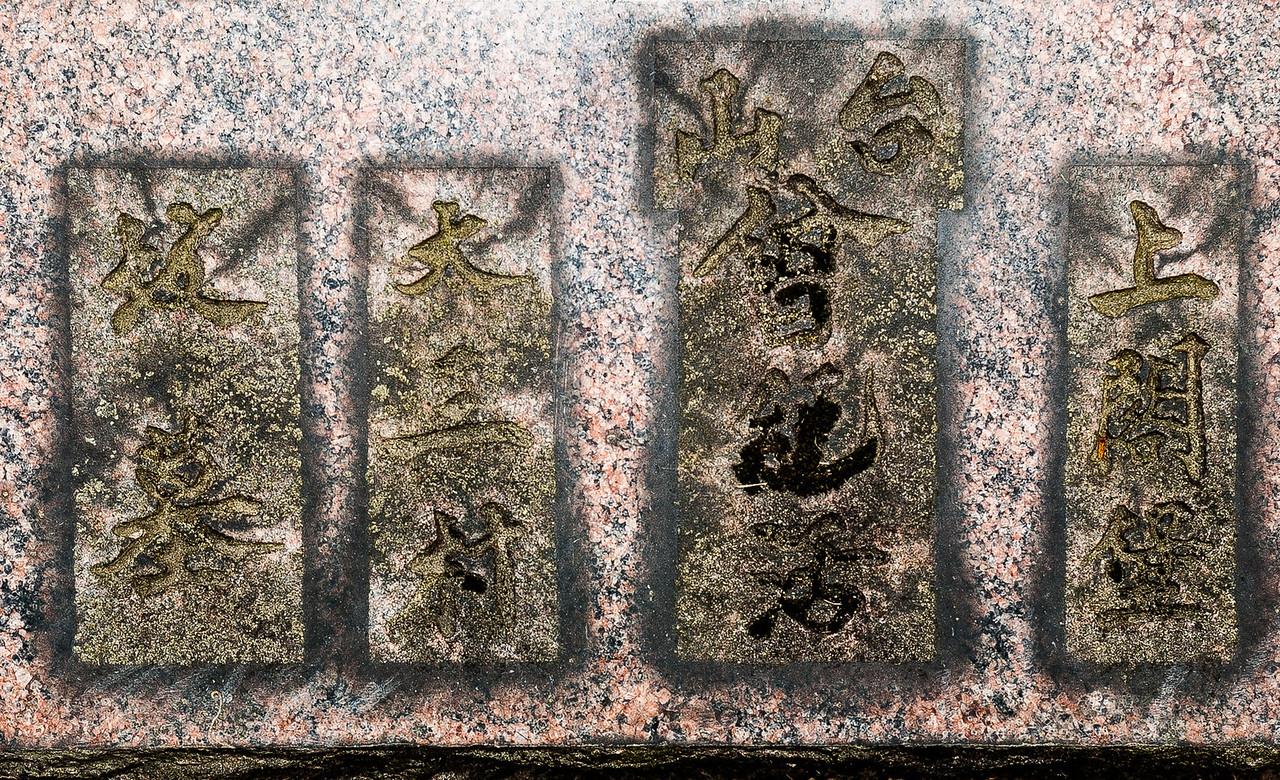 Lake View Cemetery, Seattle, Washington, 2000