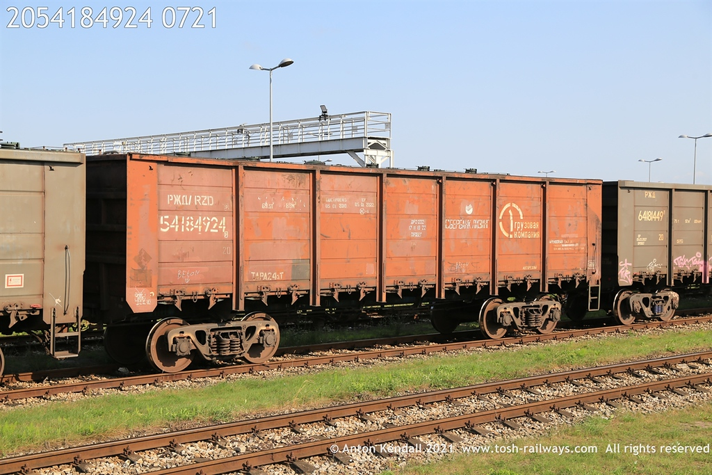 https://photos.smugmug.com/Wagons/Country/20-russia/000-999/i-6fxTPQk/0/453144aa/XL/2054184924%200721-XL.jpg