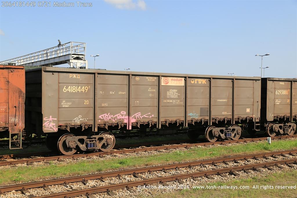 https://photos.smugmug.com/Wagons/Country/20-russia/000-999/i-HCwcTcx/0/7951fc41/XL/2064181449%200721%20Modum%20Trans-XL.jpg