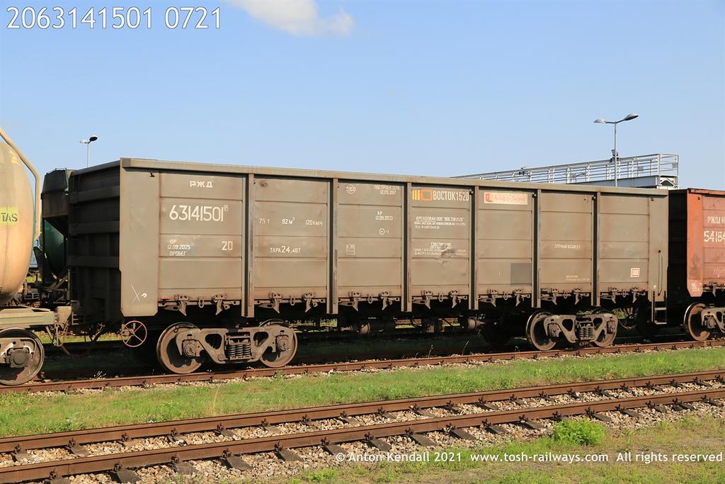 https://photos.smugmug.com/Wagons/Country/20-russia/000-999/i-XCQkxvg/0/328c60ec/XL/2063141501%200721-XL.jpg