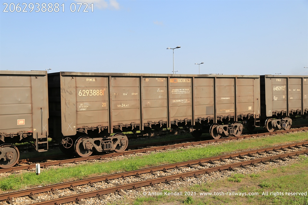 https://photos.smugmug.com/Wagons/Country/20-russia/000-999/i-t57NHbg/0/2c13be9f/XL/2062938881%200721-XL.jpg