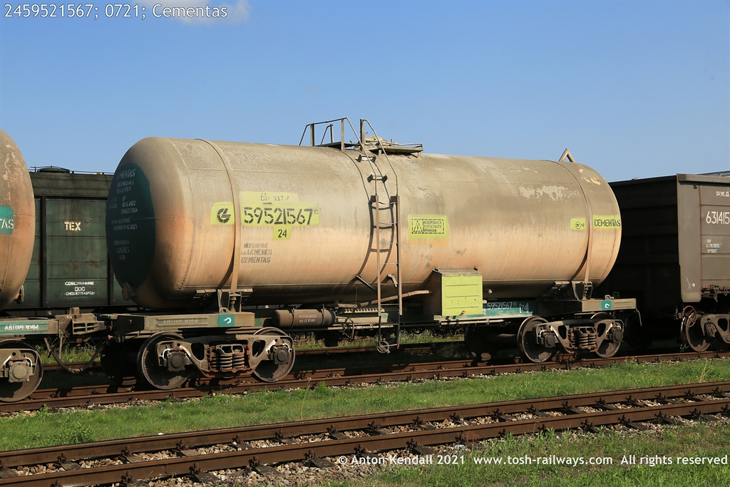 https://photos.smugmug.com/Wagons/Country/24-LT-Lithuania/000-999/i-PL2R4tn/0/bbbf719e/XL/2459521567%3B%200721%3B%20Cementas-XL.jpg