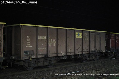 515944461-9_84_Eamos