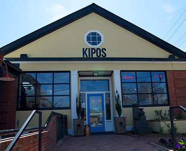 Kipos is a wonderful new addition to the Chapel Hill culinary scene - Excellent menu, great staff and a livelily atmosphere.