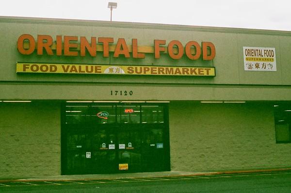Oriental Food Co | Petri 7S | Fujicolor X-TRA 400 |  2021/03/18