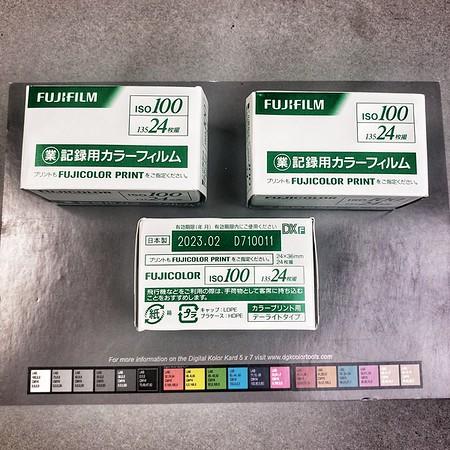 Fujicolor Industrial 100