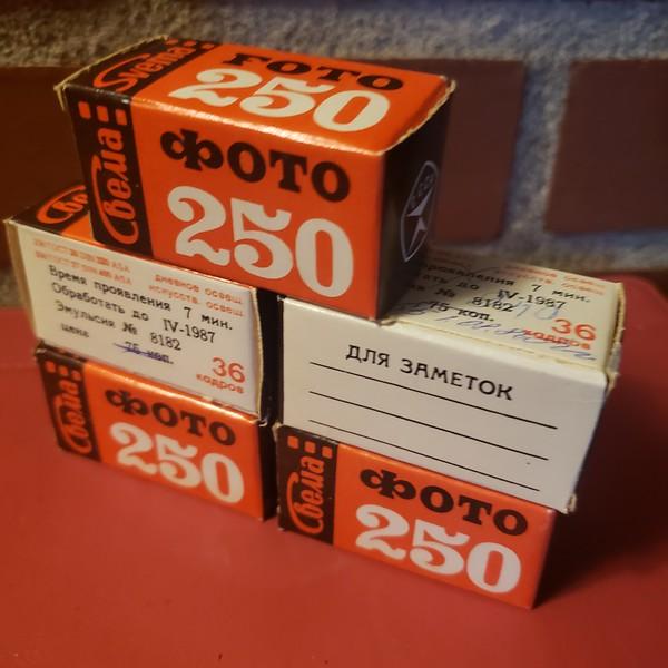 Svema B&W 250