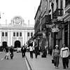 Casa de la Literatura Peruana (House of Peruvian Literature)