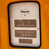 Wayne Gas Pump Detail