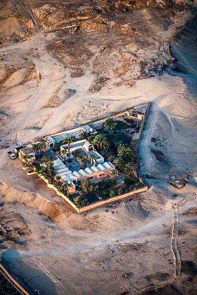 Egypt - Luxor - Housing Compound.JPG