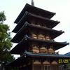 Japan pagota