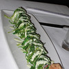 Green Goddess sushi at California Grill