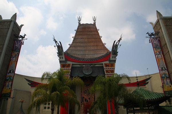 Disney MGM Studios May 2006