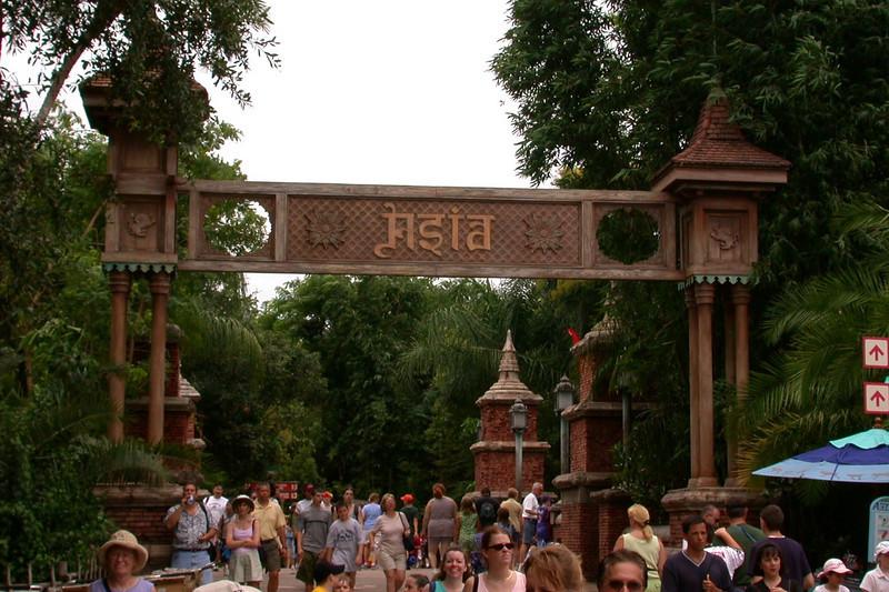 Entrance to Asia at Disney's Animal Kingdom Park.