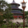 The Chinese Pavilion at Epcot is one of the most elegantly designed.