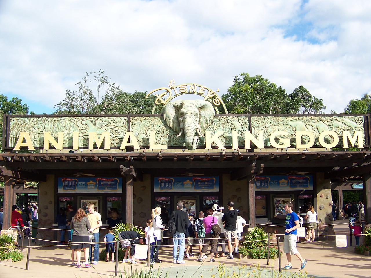 These are the park's ticket booths and turnstiles.<br /> [Disney's Animal Kingdom]