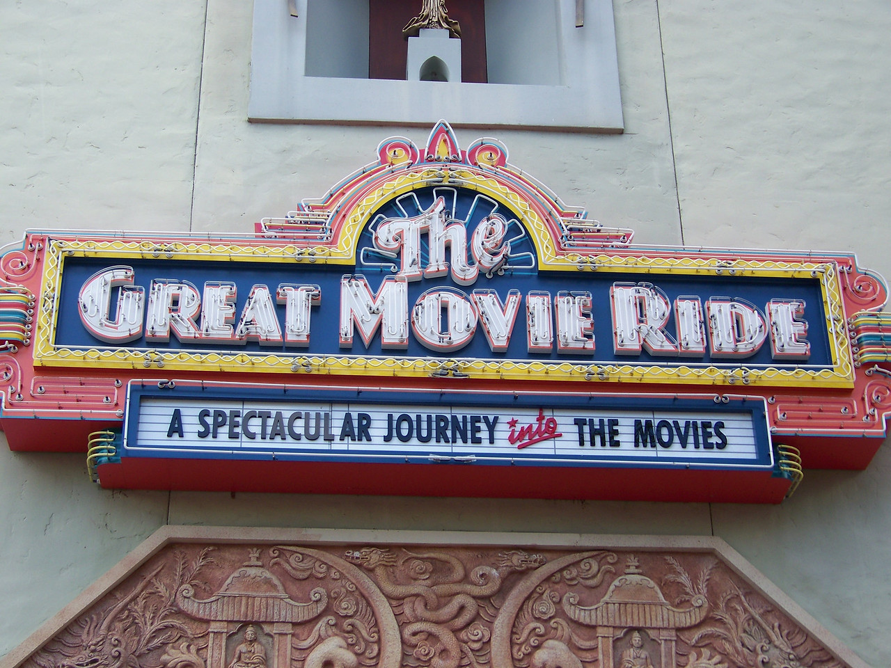 """The Chinese Theater serves as the entrance to The Great Movie Ride.  It's one of my absolute favorites.  Let's go take """"a spectacular journey <b><i>into</i></b> the movies!"""" [Disney's Hollywood Studios]"""