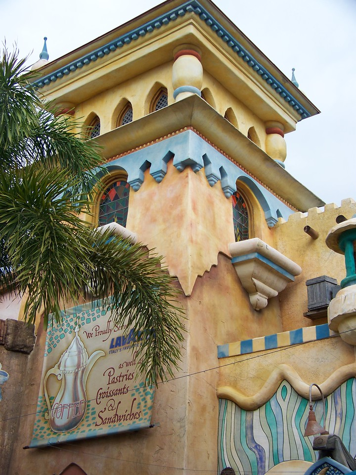 Port of Entry.<br /> [Universal Islands of Adventure]