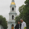 Lonny & Deb in front of the bell tower.