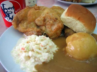 KFC Malaysian style (ang kalat, no?)