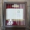 York Minster RAMC 1944-45 - Archive