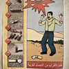 A sign with instructions on how to deal with improvised explosive devices and unexploded ordinance, hangs in a Baghdad school on Friday, January 16, 2009.