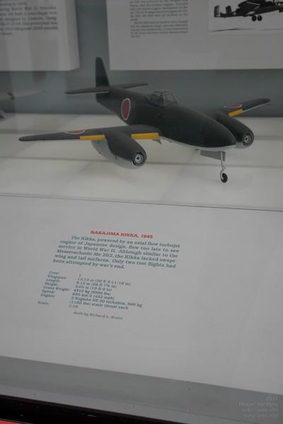 japanische Me 262