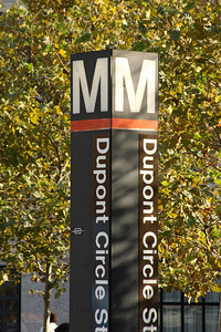 Dupont Circle Metro Station - Washington, DC ... October 10, 2008 ... Photo by Rob Page III