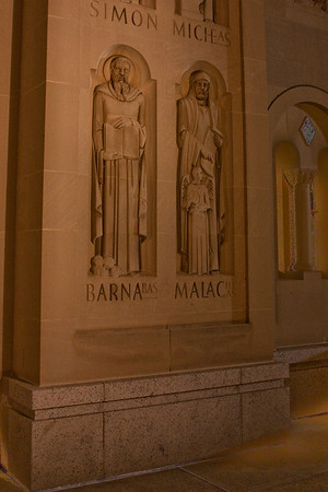 Basilica of the National Shrine of the Immaculate Conception, Main Entrance Carving
