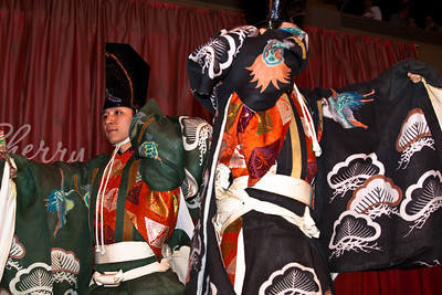 Shigeyama Kyogen Theatre Group