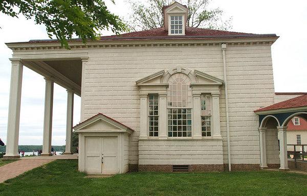 Mount Vernon -Home of George Washington