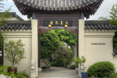 The National Bonsai and Penjing Museum at the U.S. National Aroboretum in Washington, D.C. on Tuesday, August 18, 2015. Copyright 2015 Jason Barnette