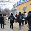 Marvin Gaye Park Cleanup 1-16-17 - Volunteers  (8)