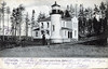 An old postcard view of the Admiralty Head Lighthouse