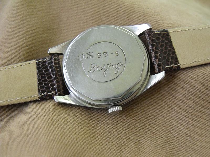 Beijing SB-5 blue dial back