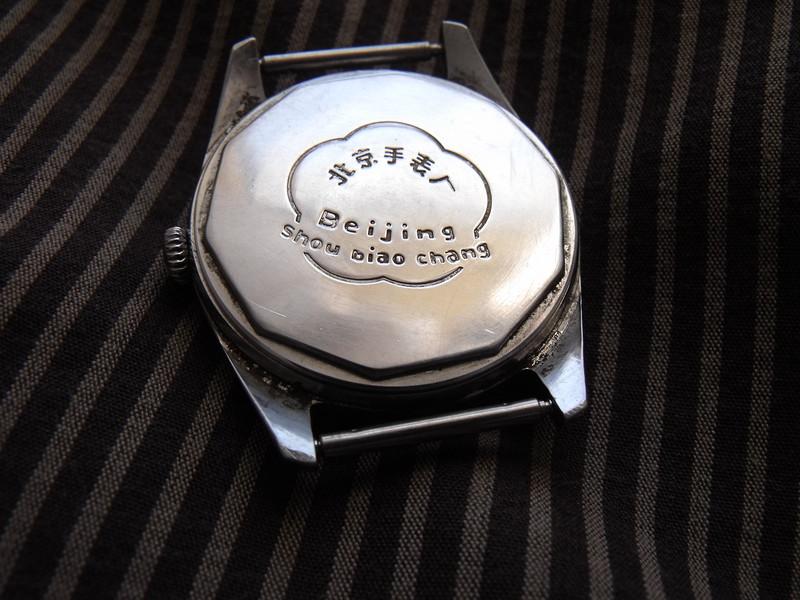 Beijing SB-5 white dial back
