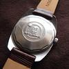 Beijing SZB-1 red dial back