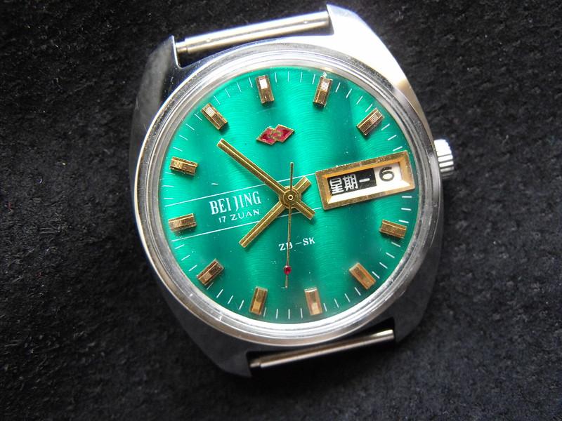 Beijing double calendar green dial